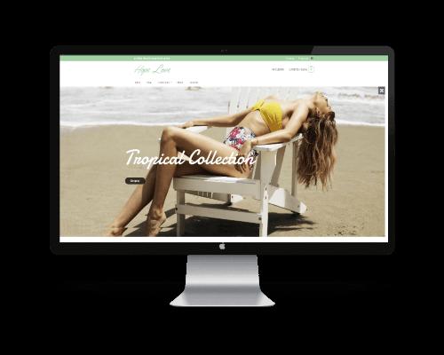 Desarrollo web en Gijón